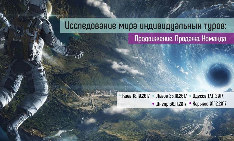 20170918LVNd2XVniQqELGz0_oZBH7_large