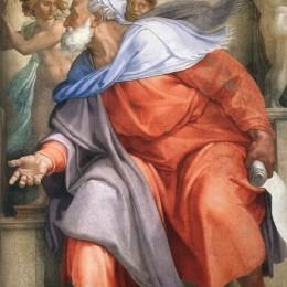 ezechiele-michelangelo_cappella-sistina