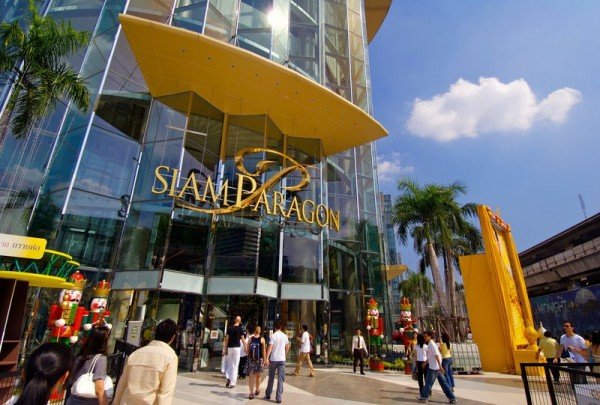 TH_Bangkok_Siam_Paragon_Shopping_Mall