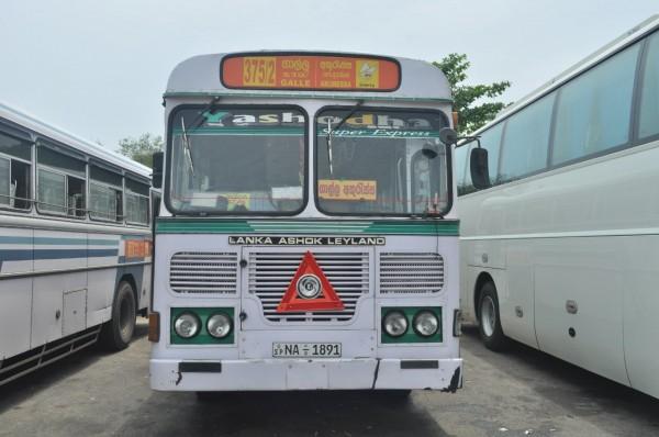 местный транспорт автобус