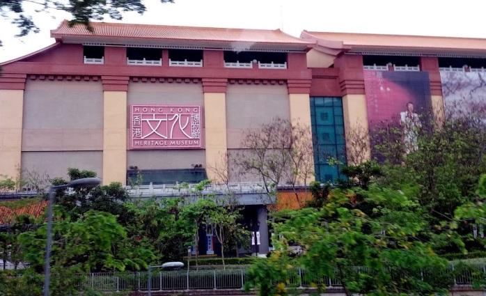 Гонконгский музей культурного наследия