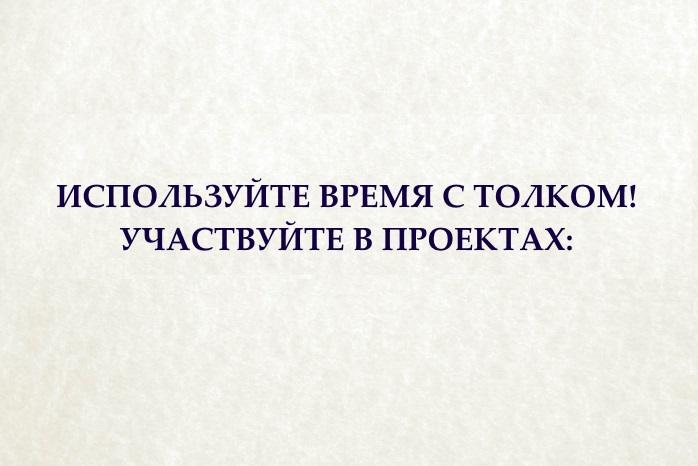 кто3-2