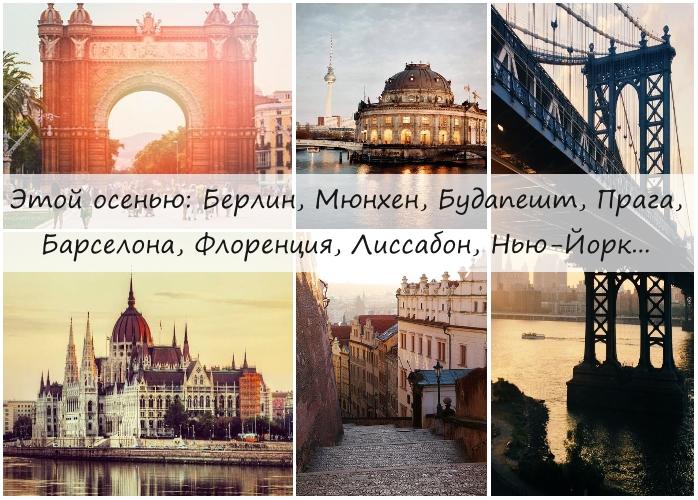 cities22