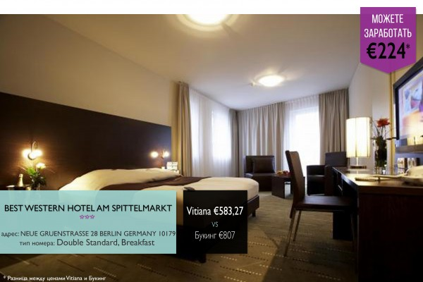 Best-Western-Hotel-am-Spittelmarkt-3-