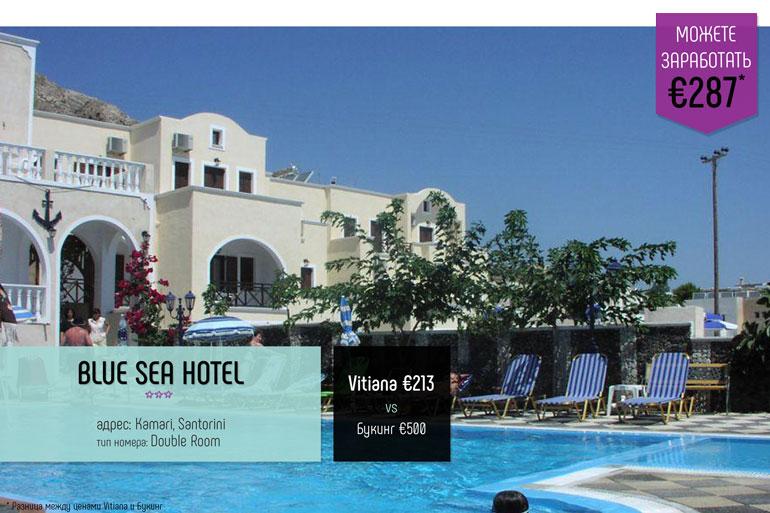 Blue-Sea-Hotel-3