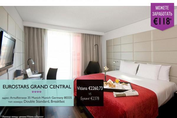 Eurostars-Grand-Central----4-