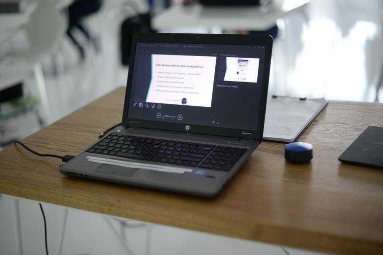 Ноутбук перед практикумом