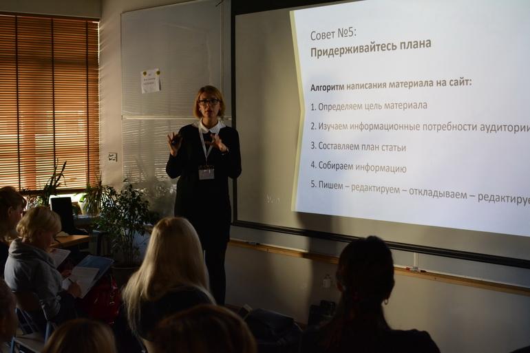 Татьяна Кондратенко
