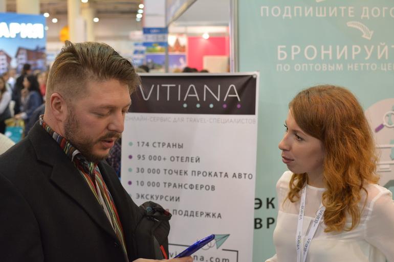Юлия Квашук с клиентом