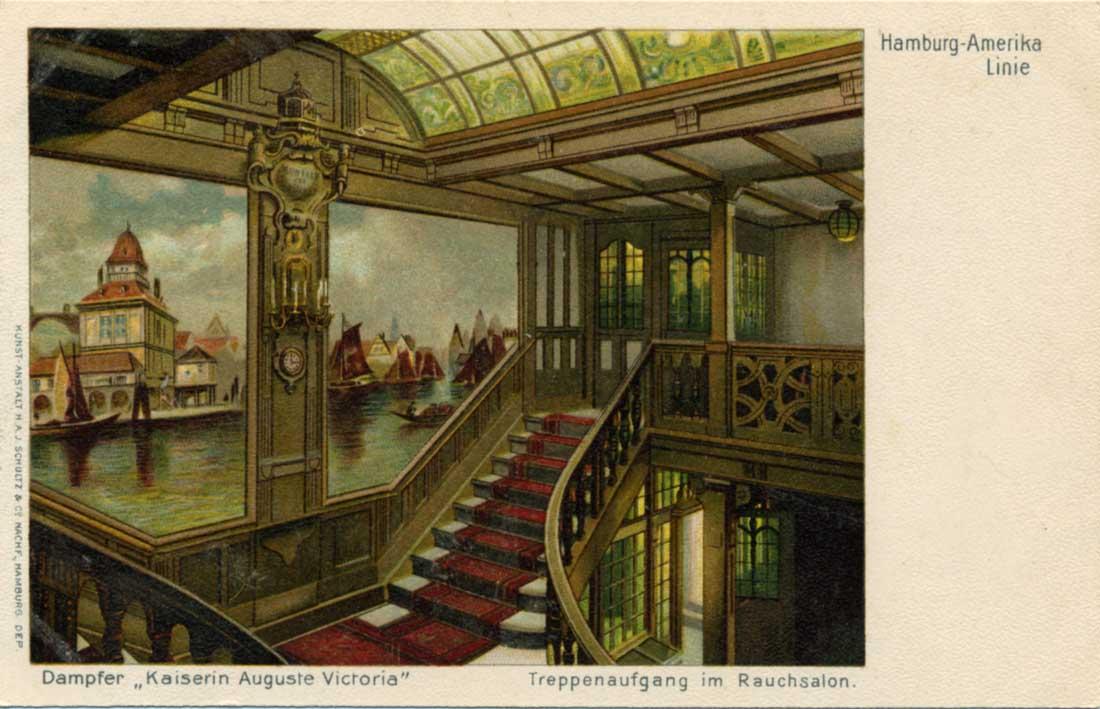 корабль Баллина