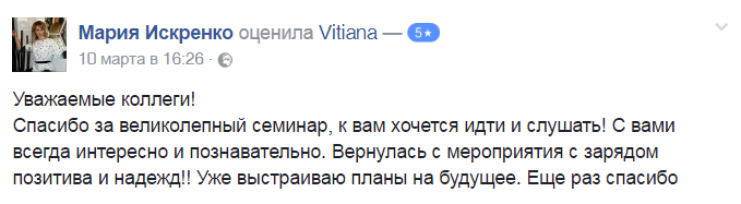 Искренко