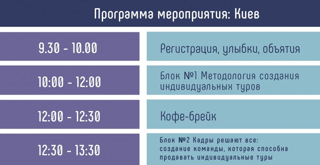 Семинар_141017-21
