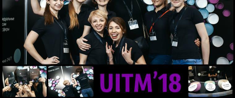 Встреча с командой Vitiana на UITM-2018