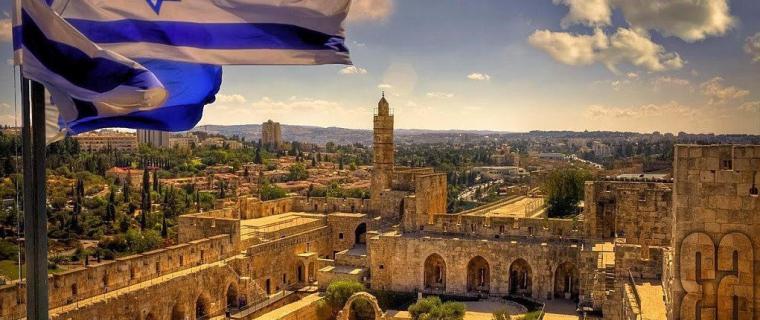 Умные прогулки по Израилю с Игорем Ториком