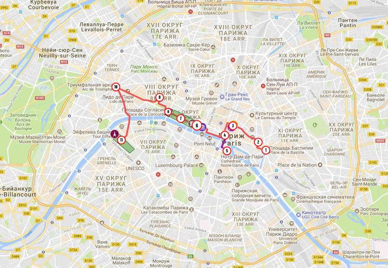 Гид по Парижу: маршрут на один день