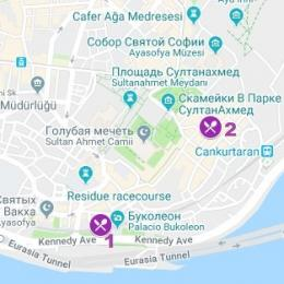 карта рестораны