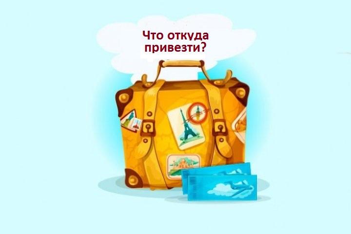 tour-operator-nevada-shopping