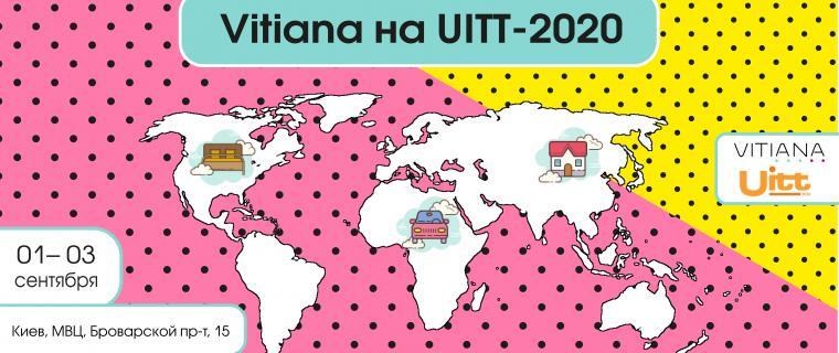 Vitiana на UITT-2020